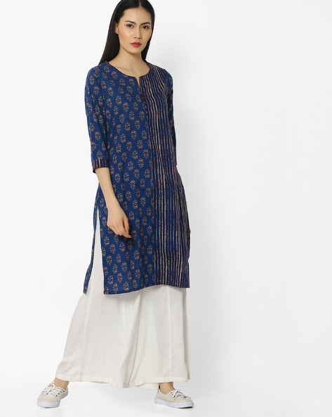 Reliance Trends Offer : Get women's wear under Rs.400