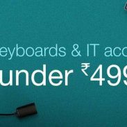 Amazon Offer : Get upto 70% off on Computer Accessories