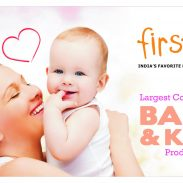 Firstcry Offer : Get 50% off on Kids fashion