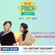 Flipkart ( New Pinch Days ) Offer : Get upto 40% off on Home Audio