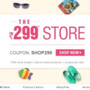 Firstcry Offer : Get everything under Rs. 299