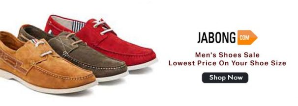 Jabong Offer : Get upto 40% off on Boy's Sneakers