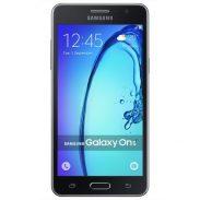 Samsung eStore Offer : Buy Samsung Galaxy On5 at Rs. 6,490