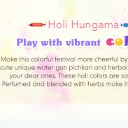 Firstcry : Get upto 50% off on Water Guns - Holi