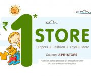 FirstCry Offer : Get Toys at Rs.1