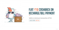 Freecharge: Flat Rs. 10 Cashback On Recharge/Billpayments of Rs.10 or More