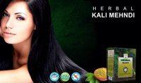 Amazon India : Khadi Mauri Herbal Black Henna, 75g (Pack of 4) at Rs.180