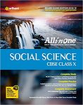Amazon India : All In One Social Science - Class 10 (2018-19 Session) Paperback – 2018 at Rs.337.90