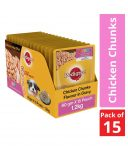 Snapdeal : Pedigree Puppy Chicken & Rice in Gravy - 80 gm (Pack of 15) at Rs.420
