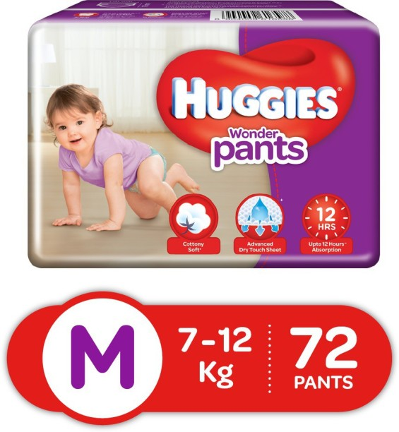 Flipkart: Mini 30% Off on Diaper Starts from Rs. 99