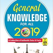 Amazon India : General Knowledge for All 2019 Paperback – 2018