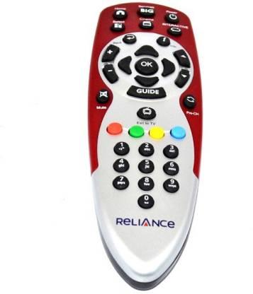 FLipkart : BIg TV Big-103 Remote Controller  (Red)