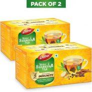 Flipkart : Dabur Vedic Suraksha Black Tea Bags Box (25 Bags)
