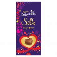 Cadbury Dairy Milk Silk Valentine's Heart Pop Bar, 250g- Pack of 2